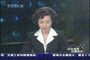 中央电视台节目现场采访我中心曾光教授、连线刘剑君副主任